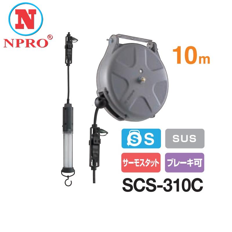Cuộn dây điện tự rút scs-310c